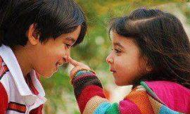 Feelings Of Love…!!!!